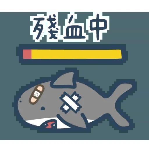 Shark3 - Sticker 13