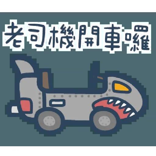 Shark3 - Sticker 11