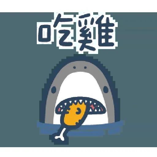 Shark3 - Sticker 8