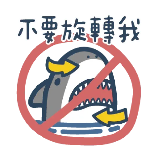 Shark3 - Sticker 2
