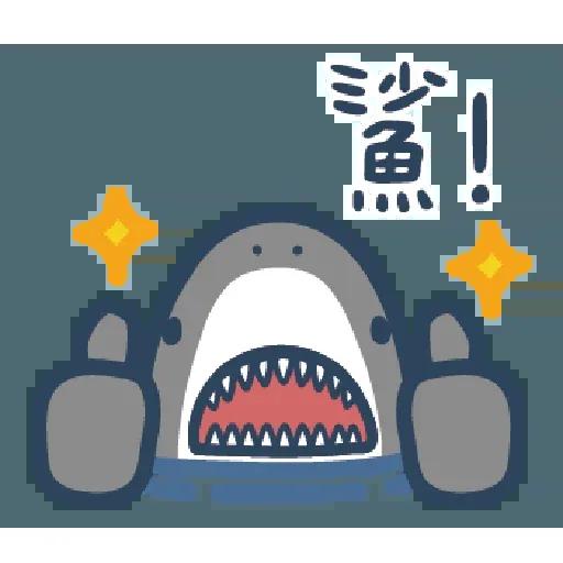 Shark3 - Sticker 17