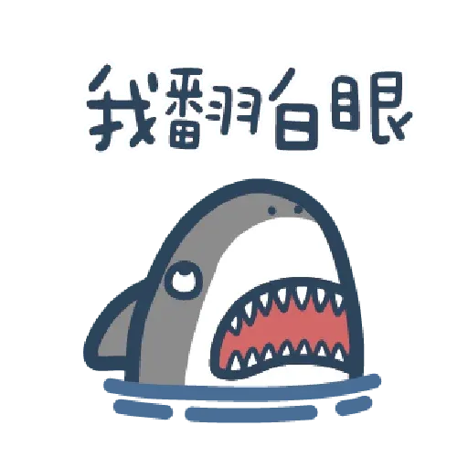 Shark3 - Sticker 5