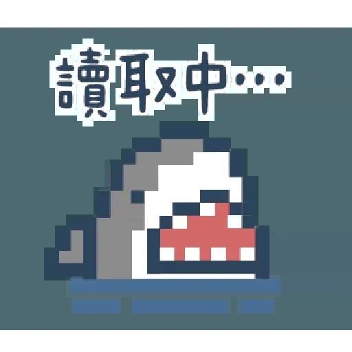 Shark3 - Sticker 14