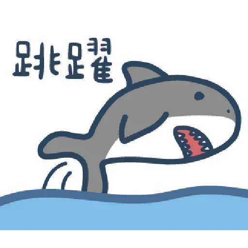 Shark3 - Sticker 4