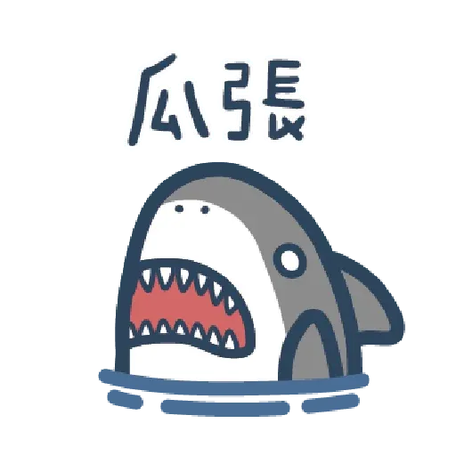 Shark3 - Sticker 1