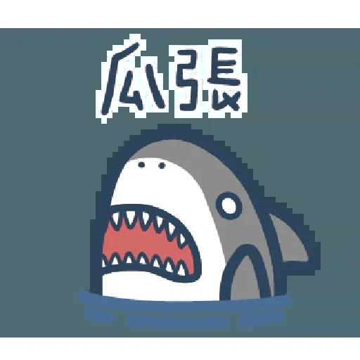 Shark3 - Tray Sticker