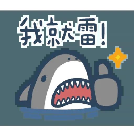 Shark3 - Sticker 9