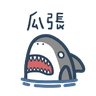 Shark3 - Tray Sticker