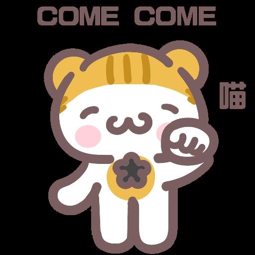 Meow家族與月巴豬仔 - Sticker 25