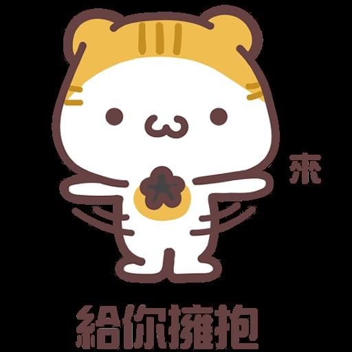 Meow家族與月巴豬仔 - Sticker 18