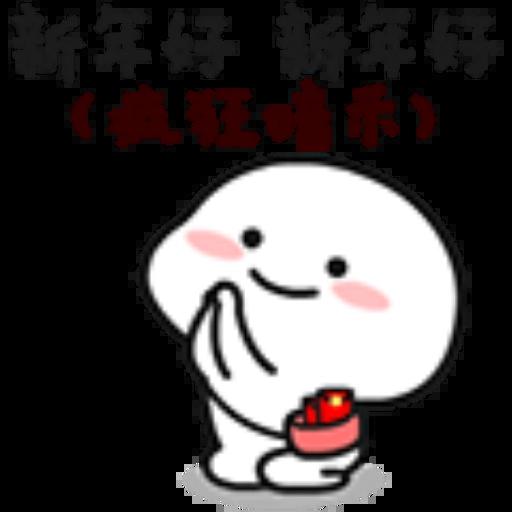 ????09 - Sticker 15