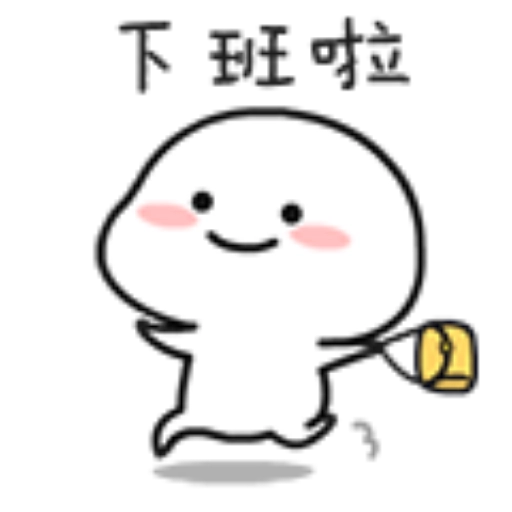 ????09 - Sticker 21