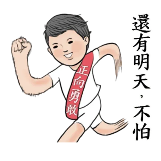 冬令進補2 - Tray Sticker