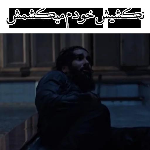 Amoo mahdi - Sticker 5