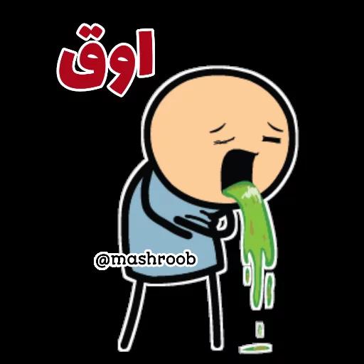 Amoo mahdi - Sticker 21