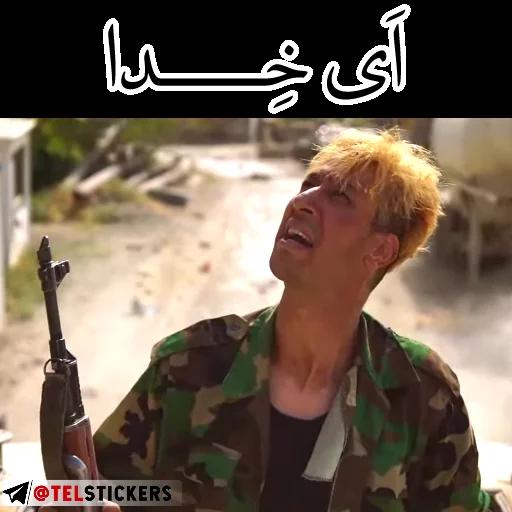Amoo mahdi - Sticker 17