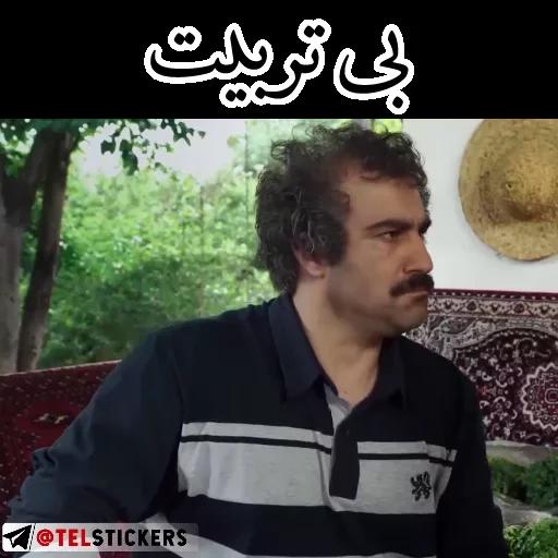 Amoo mahdi - Sticker 16