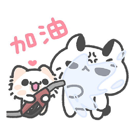 Akunya and Maonya's You can do it! - Sticker 14