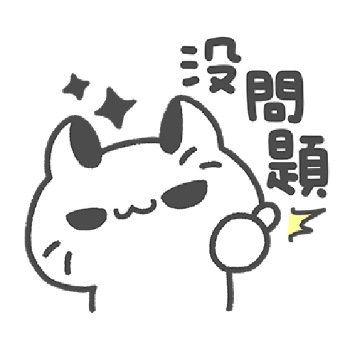 Akunya and Maonya's You can do it! - Sticker 20