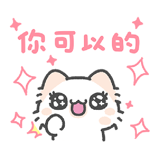 Akunya and Maonya's You can do it! - Sticker 13