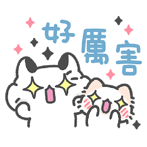Akunya and Maonya's You can do it! - Sticker 8