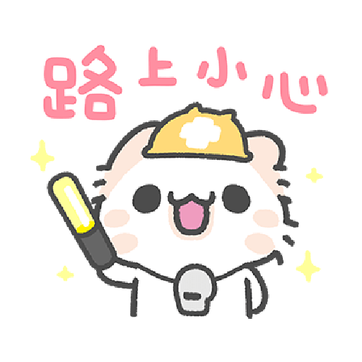 Akunya and Maonya's You can do it! - Sticker 9