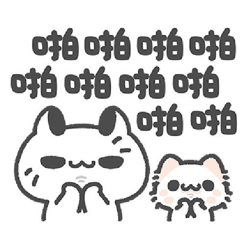 Akunya and Maonya's You can do it! - Sticker 18