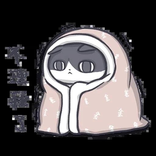 厭世貓貓2 - Sticker 9