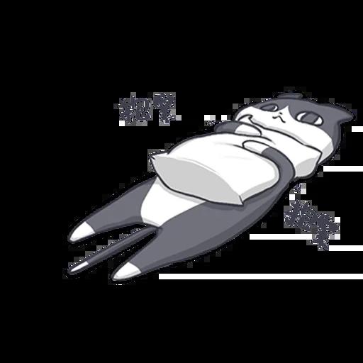厭世貓貓2 - Sticker 12
