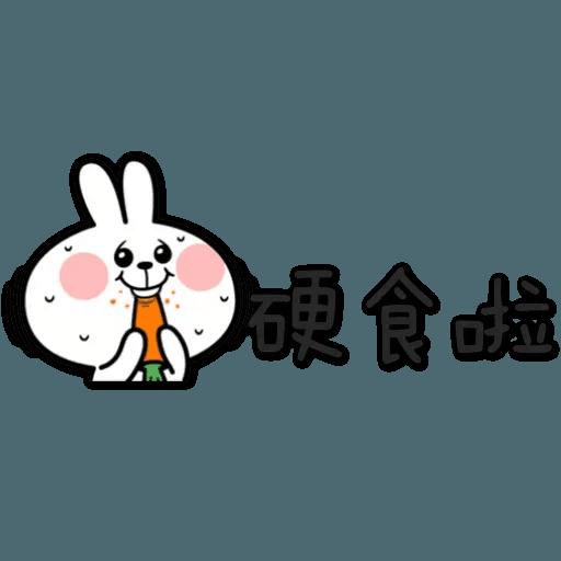 spoiled rabbit chinese2 - Sticker 30