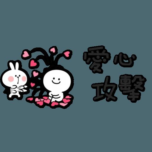 spoiled rabbit chinese2 - Sticker 7
