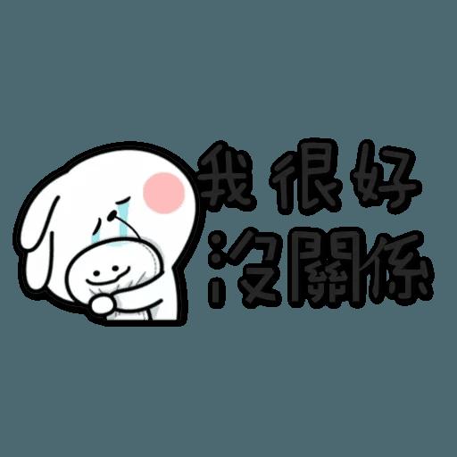 spoiled rabbit chinese2 - Sticker 11