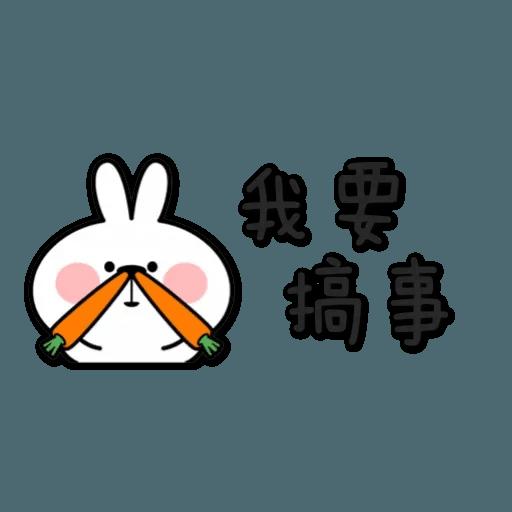 spoiled rabbit chinese2 - Sticker 28