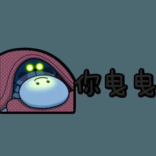 spoiled rabbit chinese2 - Sticker 15
