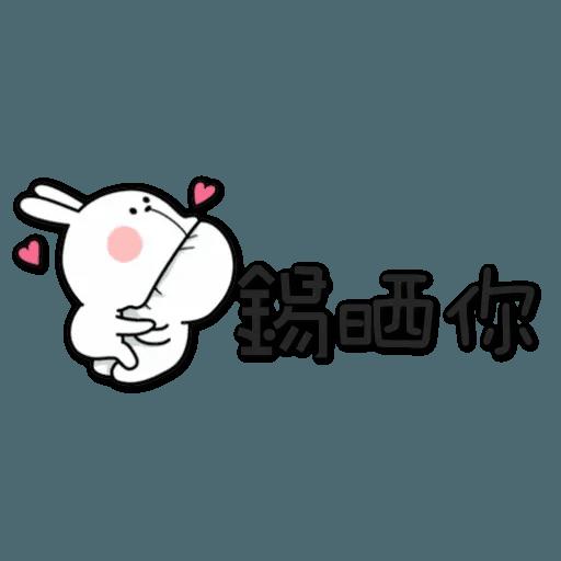 spoiled rabbit chinese2 - Sticker 6