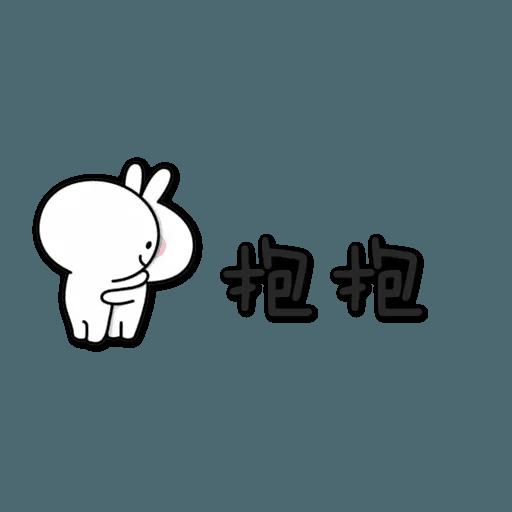 spoiled rabbit chinese2 - Sticker 19