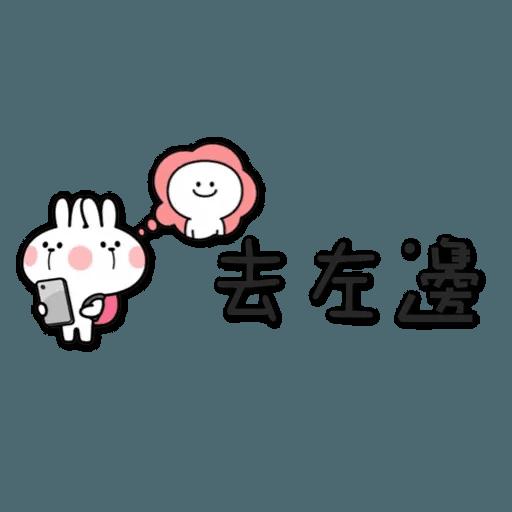 spoiled rabbit chinese2 - Sticker 13