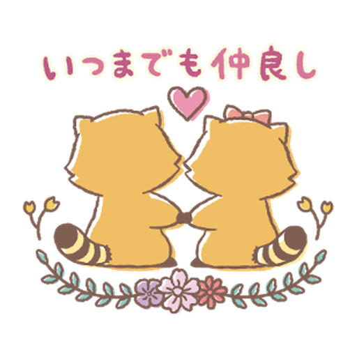Rascal and Lily: Cordial Couple #2 - Tray Sticker