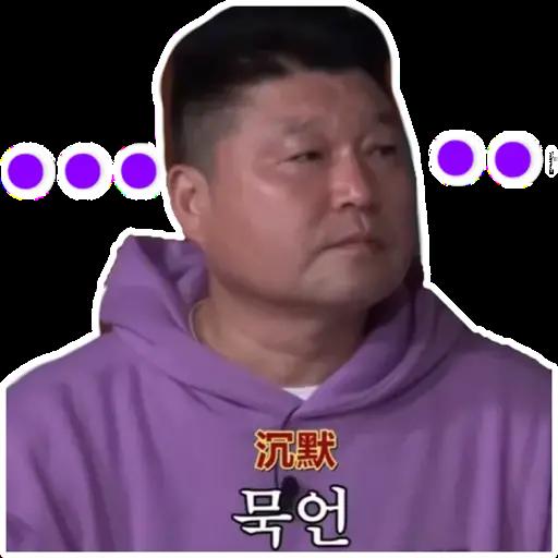 新西遊記 - Sticker 19