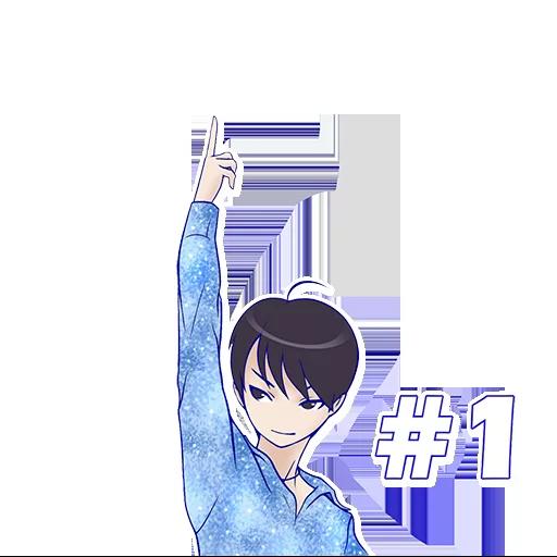 Yuzuru 1 - Sticker 21