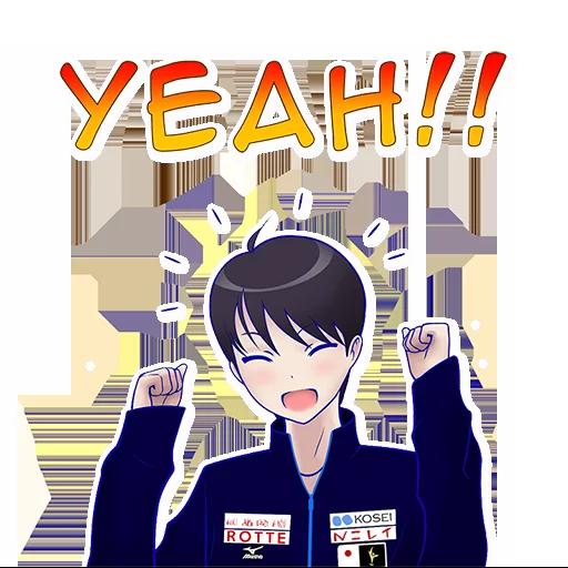 Yuzuru 1 - Sticker 7