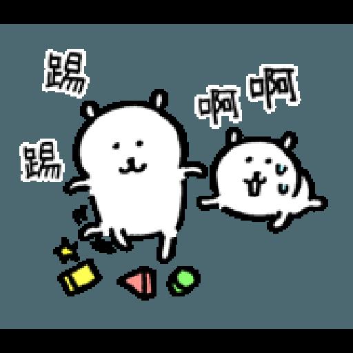 自我吐槽的白熊 亂來填充包1 (甜蜜) - Sticker 11