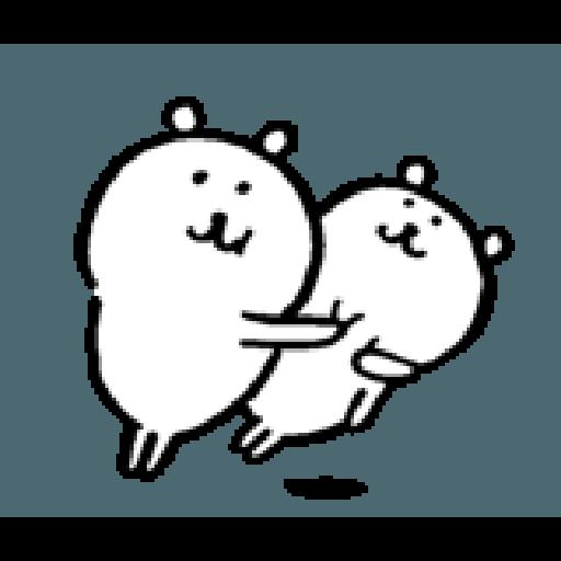 自我吐槽的白熊 亂來填充包1 (甜蜜) - Sticker 17