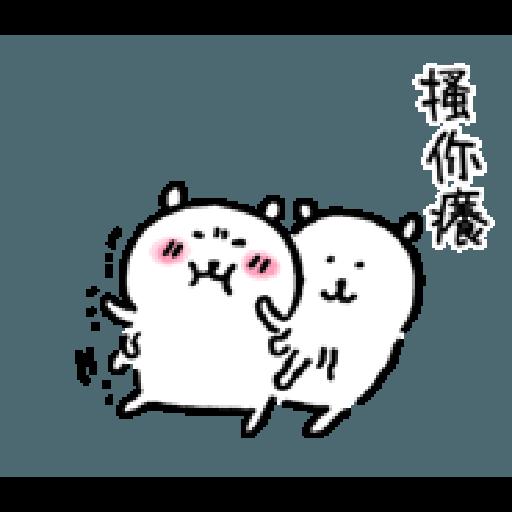 自我吐槽的白熊 亂來填充包1 (甜蜜) - Sticker 3