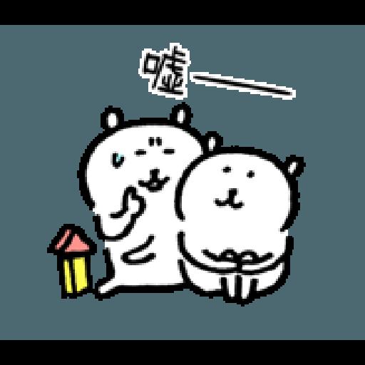 自我吐槽的白熊 亂來填充包1 (甜蜜) - Sticker 10