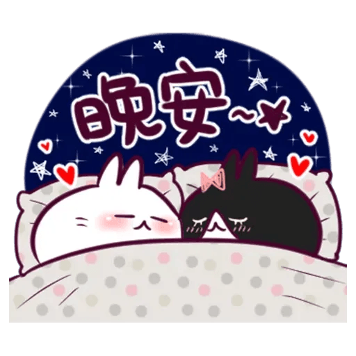 Rabbithhscf - Sticker 4