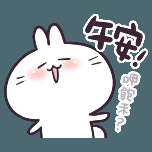 Rabbithhscf - Sticker 3