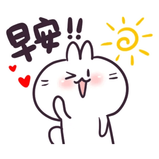 Rabbithhscf - Sticker 2