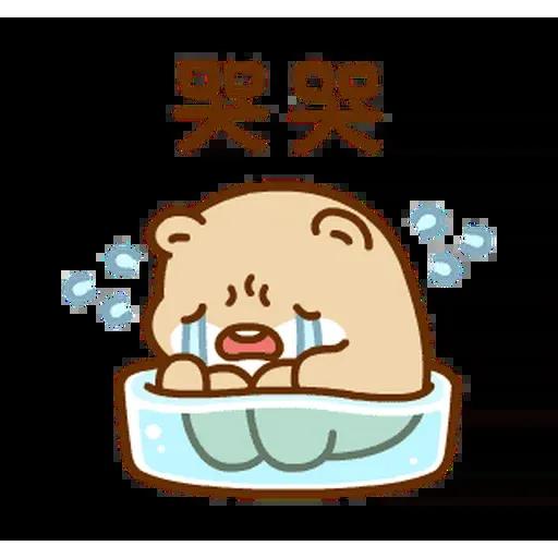 麻糬鼠鼠 - Sticker 5