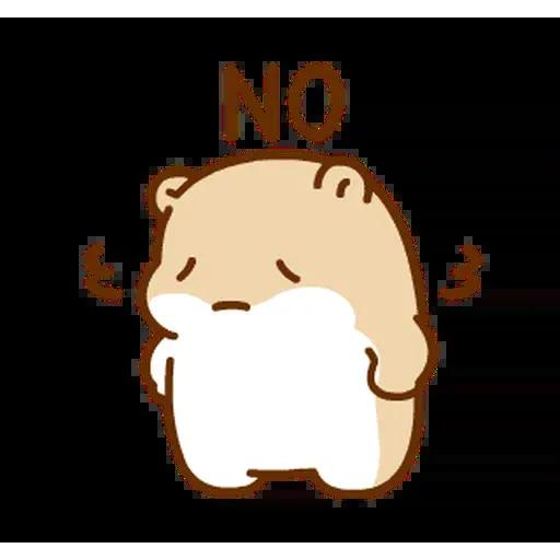 麻糬鼠鼠 - Sticker 21